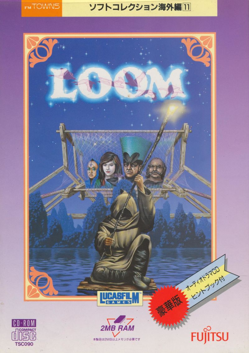 217963-loom-fm-towns-front-cover
