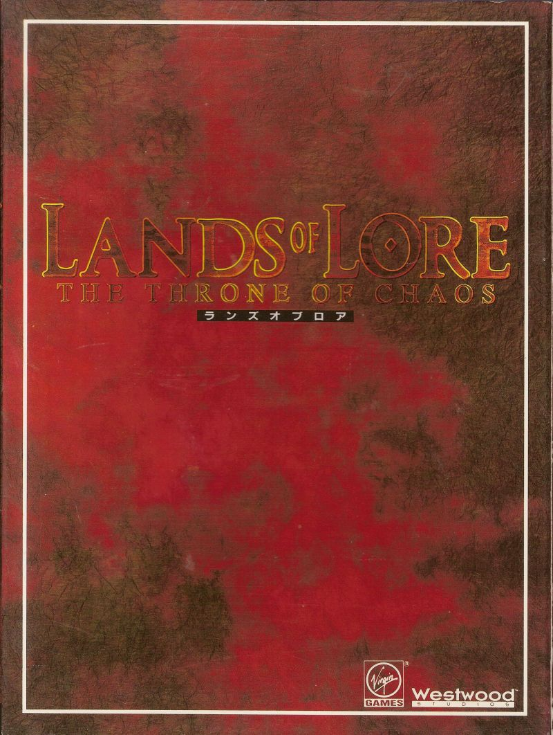 204155-lands-of-lore-the-throne-of-chaos-pc-98-front-cover